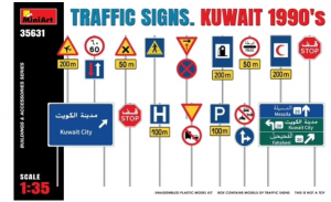 Traffic Signs. Kuwait 1990's