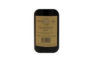 Vino Rosso sardo Barrua Isola dei Nuraghi IGT 2016