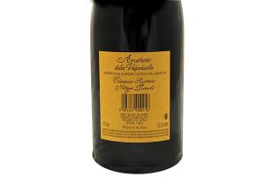 Vino Rosso amarone della valpolicella Riserva Zenato DOC 2015