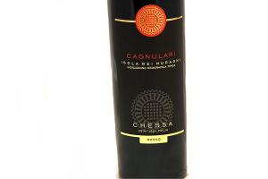 Vino Rosso Cagnulari Isola Nuraghi IGT Cantina Chessa 2019
