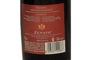 Recioto Della Valpolicella Classico Zenato DOCG 2015