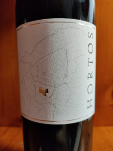 Hortos Isola dei Nuraghi Igt 2014 cl.75