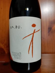 Ba.Bo. Barbera Sardo - Bovale Isola dei Nuraghi igp 2019 cl.75