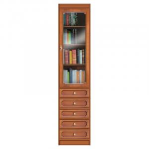 Librería modular cinco cajones y una puerta