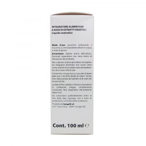 JUVACALM  RELAX FISIOLOGICO 100 ML