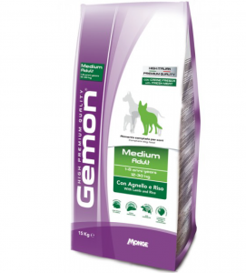 Gemon - Medium Adult - 15kg