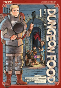 Dungeon Food 1-5 sequenza completa