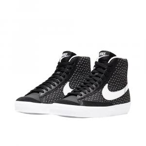 Nike Blazer Mid 77 Multilogo Nera Unisex