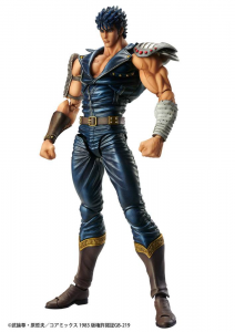 Fist of the North Star S.A.S.: KENSHIRO by Medicos Entertaiment