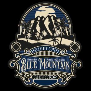 Caffè Jamaica Blue Mountain, confezioni da 250gr e 1kg