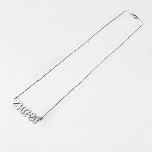 Collana con data in argento 925