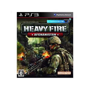 Heavy Fire: Afghanistan - usato - PS3