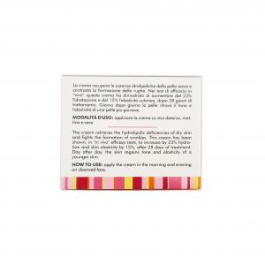 DoBrasil, Cupuacu crema superidratante 50ml