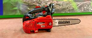 MOTOSEGA SHINDAIWA 251 TCS 1.1 LAMA CARVING 8