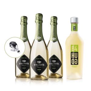 J&Hugo - Cocktail Kit in collaborazione con Casa Francoli