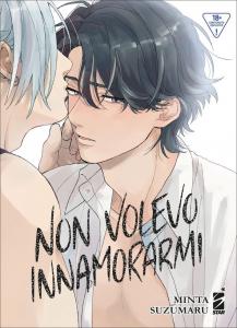 NON VOLEVO INNAMORARMI - volume unico