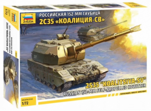 Russian 152 mm self-propelled howitzer 2S35 Koalitsiya