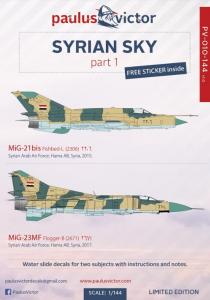 SYRIAN SKY part 1