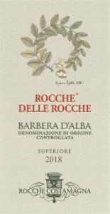 BARBERA D'ALBA DOC SUPERIORE 2018