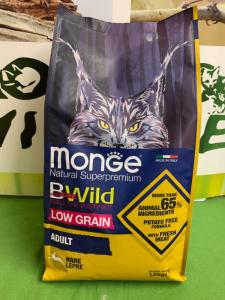 BWILD LOW GRAIN LEPRE 1.5 kg