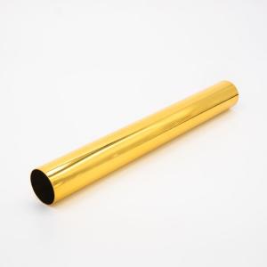 Copri porta-lampada L250 Ø30 E14 oro lucido galvanico