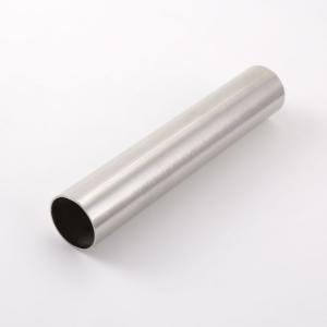 Tubo cover copri-portalampada Ø30 mm h 160 mm finitura nikel spazzolato