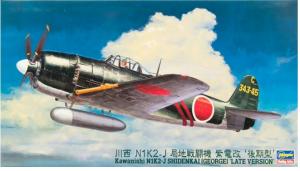 Kawanishi N1K2-J Shiden-Kai