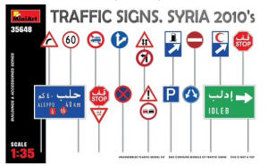 Traffic Signs, Syria, 2010's