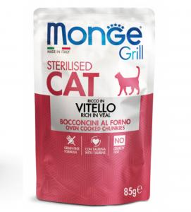 Monge Cat - Grill - Multibox - Sterilizzato - 12 buste da 85g
