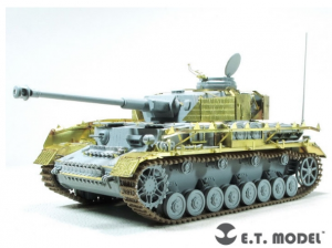 WWII German Pz.Kpfw.IV Ausf.H