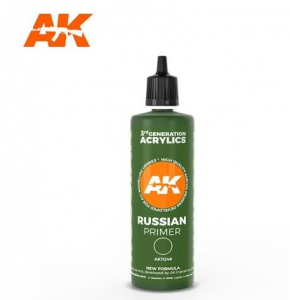 RUSSIAN GREEN SURFACE PRIMER