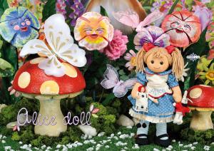Bambola Alice My Doll 42 cm