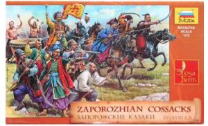 Zaporozhian Cossacks