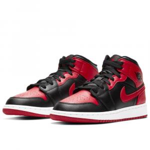 Nike Air Jordan 1 Mid (GS)
