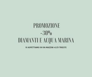 Anello Acqua Marina