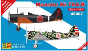 Manshu Ki-79A/B