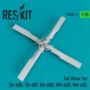 Tail Rotor for SH-60B