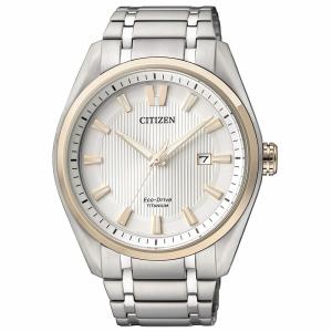 Citizen Uomo Super Titanium Eco-Drive quadrante argento