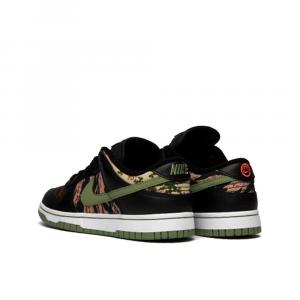 Nike Dunk Low Se Crazy Camo