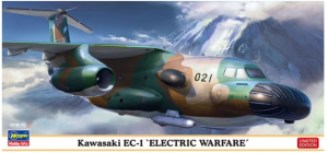 Kawasaki EC-1