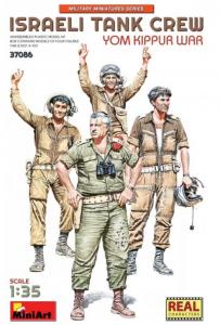 Israeli Tank crew