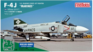 US Marine Corps F-4J
