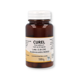 CUREL 50CPS IRIS