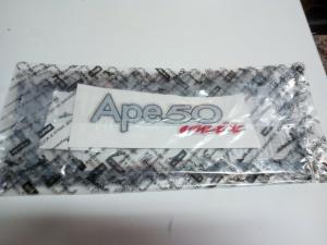 567428 TARGHETTA ADESIVA APE 50 MIX PIAGGIO