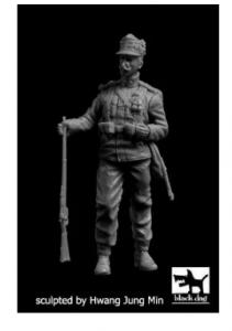 Austro - Hungarian infantryman