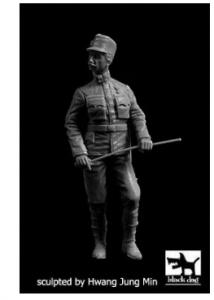 Austro - Hungarian officer