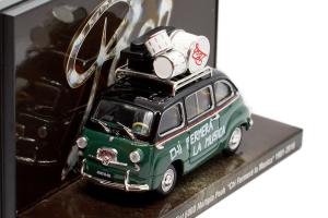 Fiat 600D Multipla Pooh  - 1/43 Brumm 100% Made In Italy