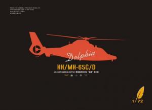 HH/MH-65C/D 'Dolphin'