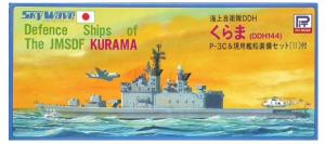 MSDF Kurama DDH144 w/P-3C