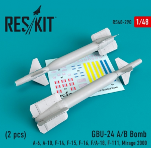 GBU-24 (A-B)